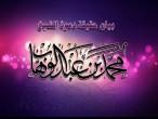 بيان حقيقة دعوة الشيخ محمد بن عبد الوهاب